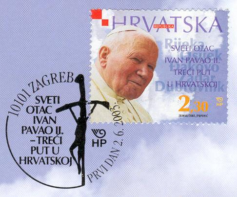 jan paweł II znaczki pocztowe