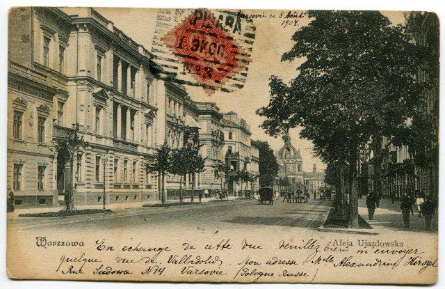 Warszawa Pocztówka Aleje Ujazdowskie, wysłana do Hiszpanii w  1904 roku