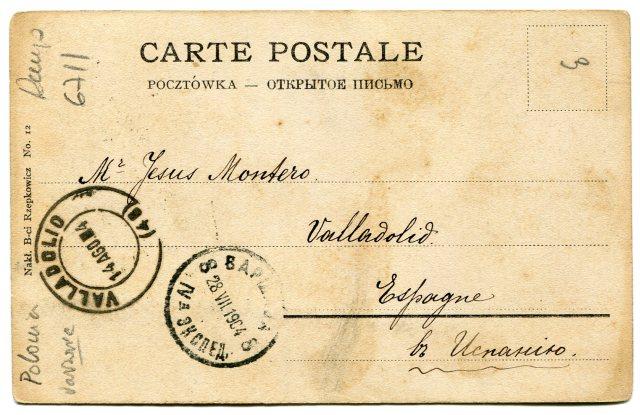 Warszawa Pocztówka Aleje Ujazdowskie, wysłana do Hiszpanii w  1904 roku (rewers)