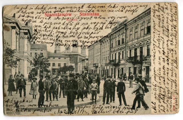 Stara pocztówka ze Stanisławowa c. 1905