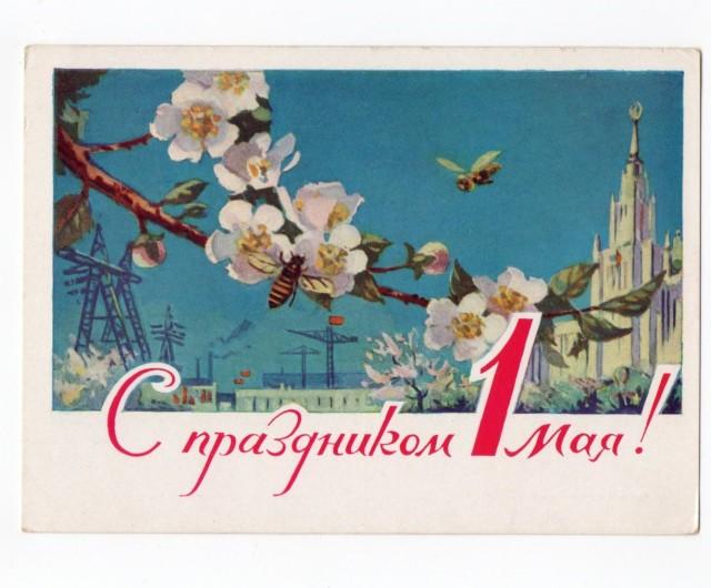 Pocztówka Pierwszomajowa