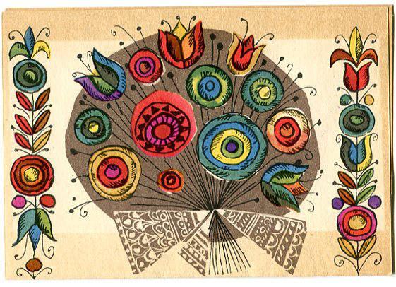 Kartka rozkładana, artystyczna, kwiaty - wzór ludowy,  autor. Ewa Salamon, wyd.  RUCH, 1966