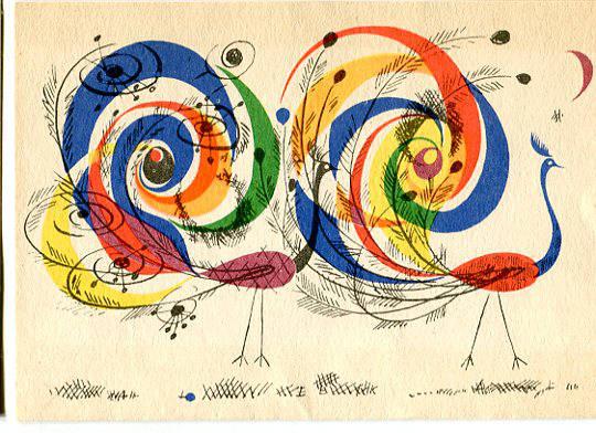 Kartka rozkładana, artystyczna, pawie, autor. A. Balcerzak, wyd.  RUCH, 1964