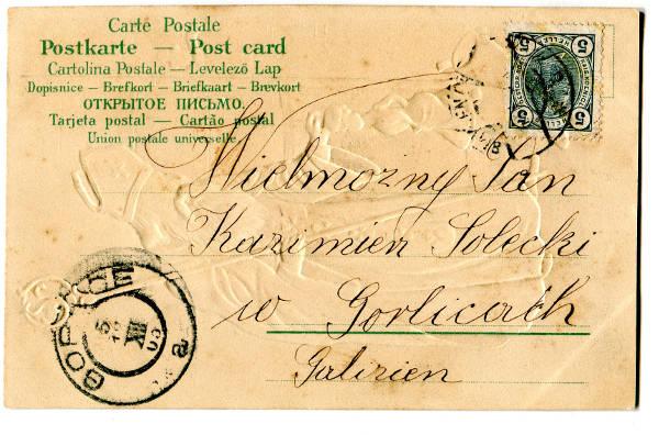 Wspaniały rewers pocztówki, adresowanej do miejscowości Gorlice