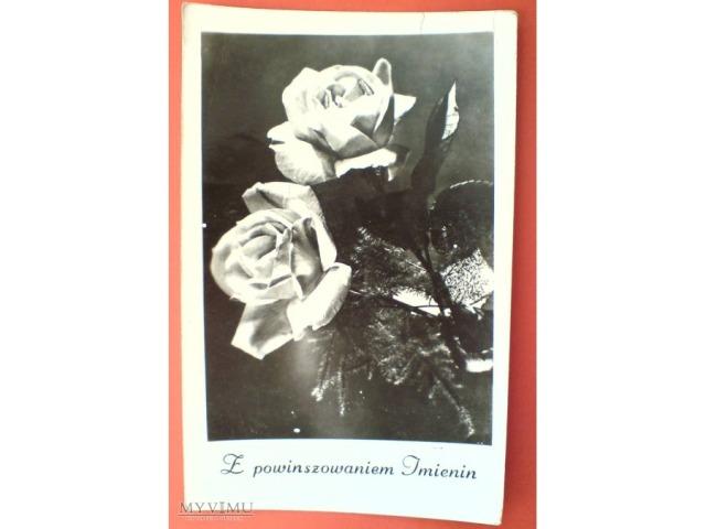 pocztówka okolicznościowa, fotograficzna Spółdzielnia Pracy Fotografów Zawodowych, Stalinogród (Katowice)