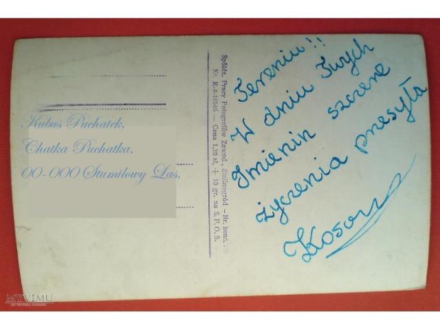 Rewers pocztówki Spółdzielnia Pracy Fotografów Zawodowych, Stalinogród (Katowice)