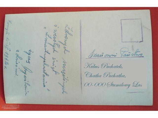 """rewers Wesołego Alleluja, karta wykonana na początku lat. 1960-tych, prawdopodobnie przez jedną ze """"Spółdzielni"""""""