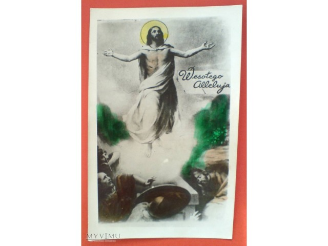 """Wesołego Alleluja, karta wykonana na początku lat. 1960-tych, prawdopodobnie przez jedną ze """"Spółdzielni"""""""