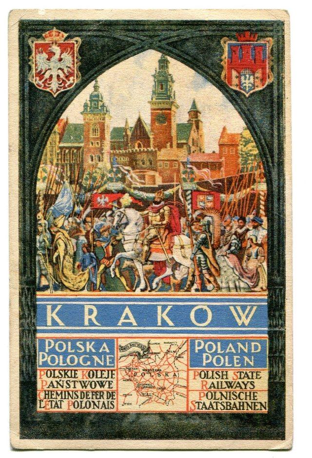 Kraków, stara przedwjenna pocztówka reklamowa