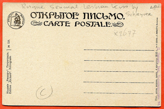 rewers Louise de Schrijver , pocałunek, (Le Baiser ), stara pocztówka rosyjska c. 1916
