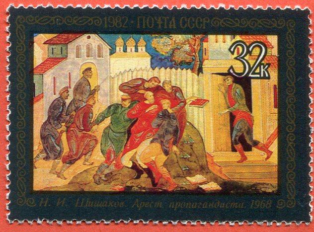 Rosyjskie Bajki 172