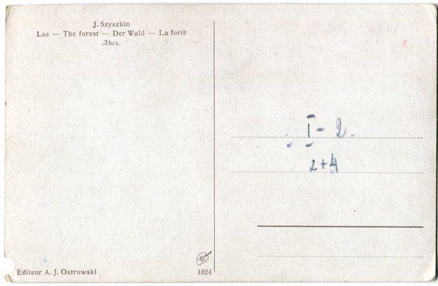 rewers Stara Pocztówka, Szyszkin, Las A. J. Ostrowski