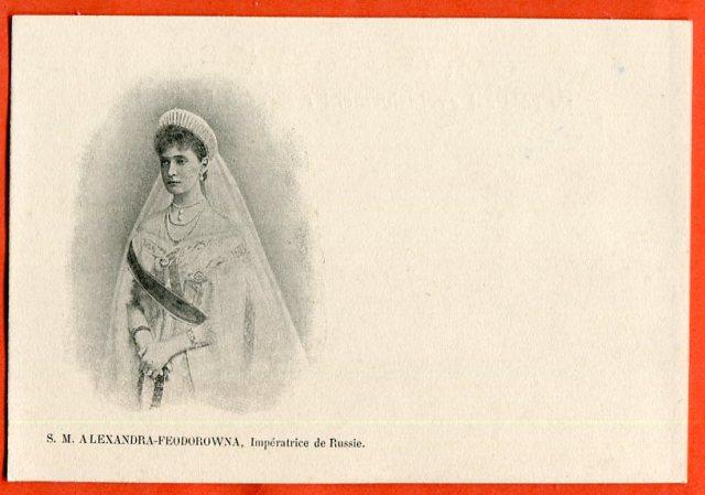 Stare pocztówki 212