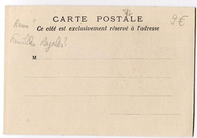 Stare pocztówki 216