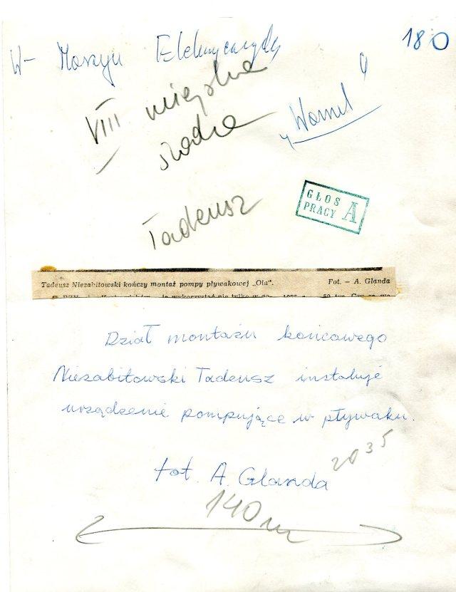 Warszawskie Zakłady Maszyn Elektrycznych WAMEL125
