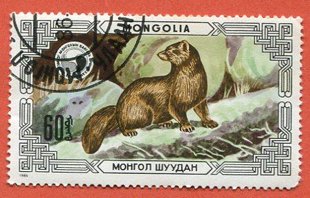 Zwierzęta Futerkowe Znaczek Pocztowy Mongolia 228