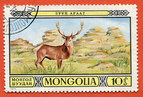 Znaczki Mongolia 230