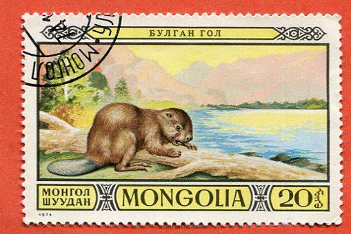 Znaczki Mongolia 231