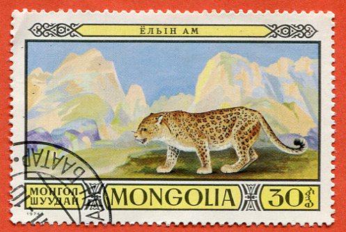 Znaczki Mongolia 232