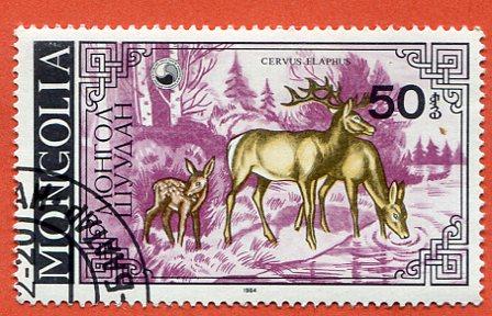 Znaczki Mongolia 233