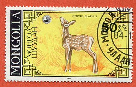Znaczki Mongolia 235