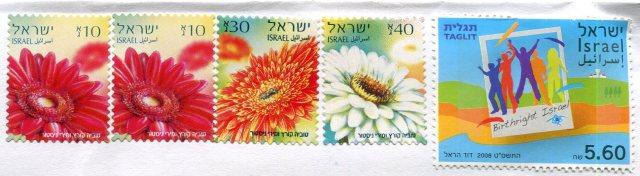 znaczki pocztowe 091