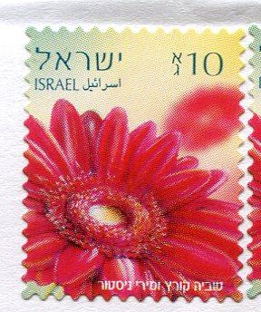 znaczki pocztowe 098