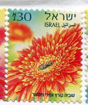 znaczki pocztowe 099