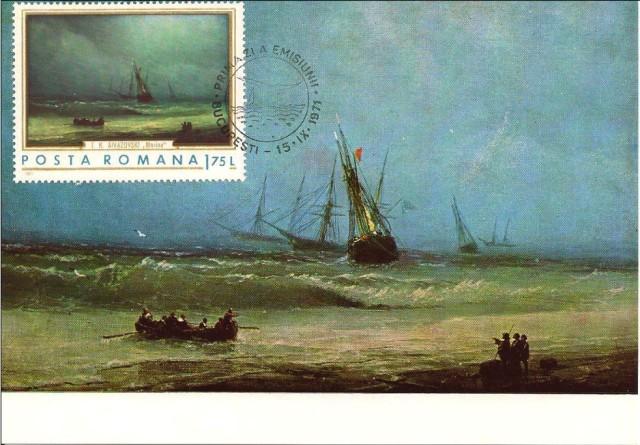Aivazovski Karta Maximum Posta Romana 1971 (1)