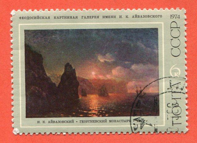 Ajwazowski Stamps167