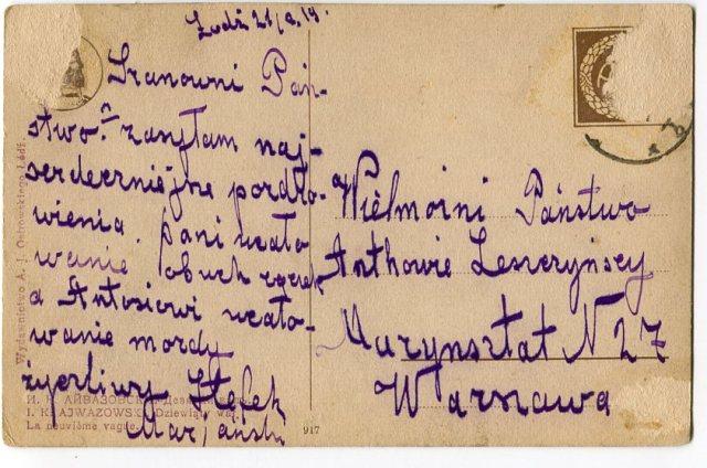 rewers Stara pocztówka Iwan Ajwazowski Dziewiąty Wał 1919 Wydawnictwo A.J. Ostrowskiego (2)