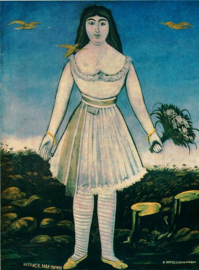 Niko Pirosmani, Aktorka Margarita