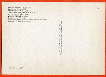rewers Francois Boucher - Jupiter and Callisto, 1744 (pocztówka radziecka z 1981 roku)