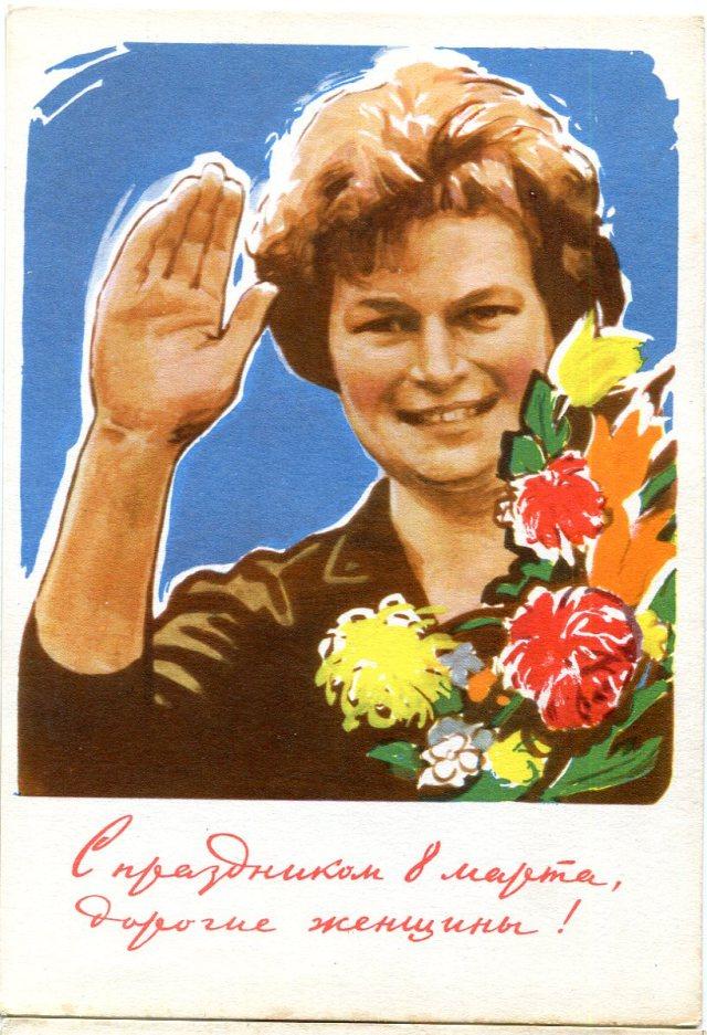 1963, artysta: R. Surianinov, Dzień Kobiet  8 Marca Pocztówka ZSRR 023