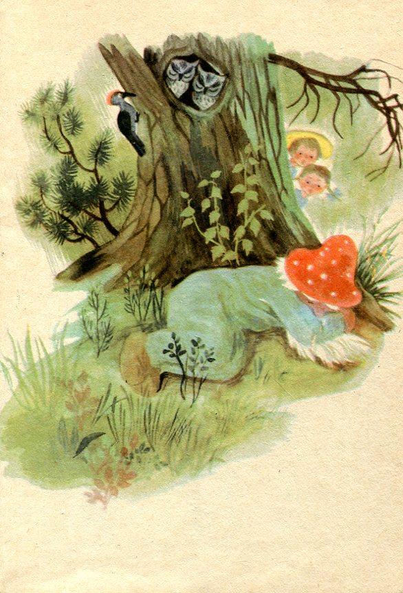 Na Jagody Maria Konopnicka, ilustracje Zofia Fijałkowska, wydanie Nasza Księgarnia -  1974  (4)