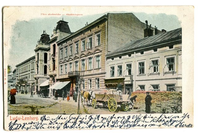 Lwów, ulica Akademicka