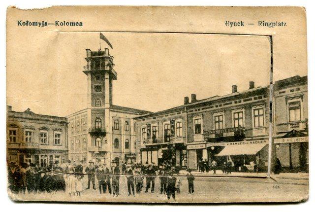 """KOŁOMYJA, Stara Pocztówka """"mechaniczna"""", Izydor Günsberg w Kołomyi"""