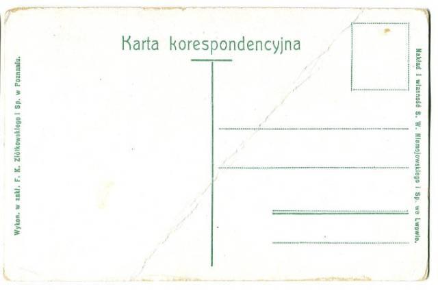 Pułk 2-gi Ułanów, Trębacz,mal. Z. Rozwadowski