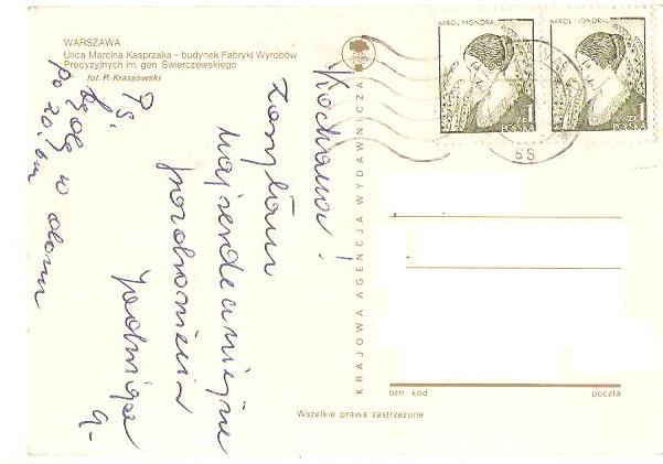 ulica. Marcina Kasprzaka, Fabryka Wyrobów Precyzyjnych im. gen. Świerczewskiego fot. P. Krassowski, wydanie KAW (1) / rewers