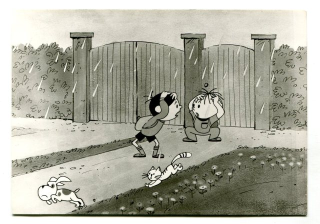 Bolek i Lolek, 1975 pocztówka fotograficzna KAW