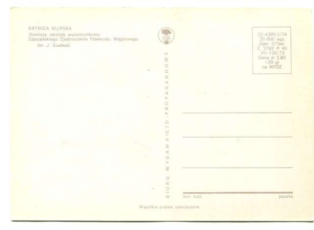 Wczasy w PRL stare pocztówki 182