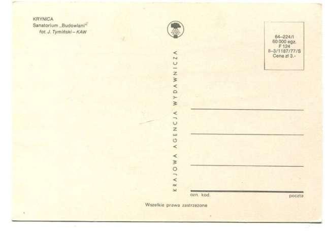 Wczasy w PRL stare pocztówki 183