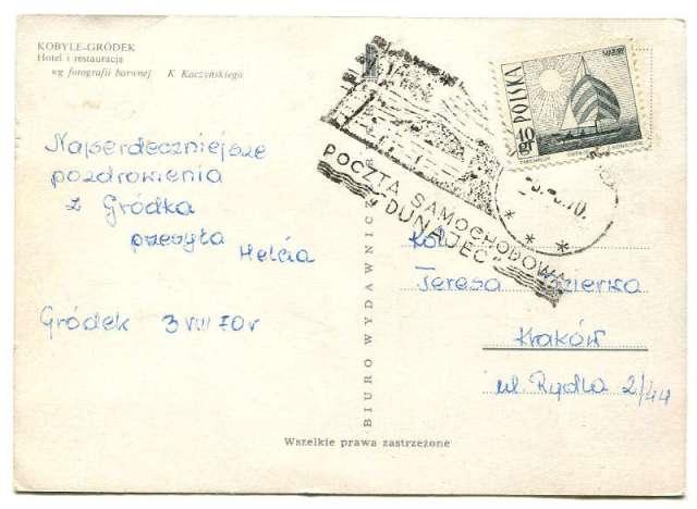 Wczasy w PRL stare pocztówki 186