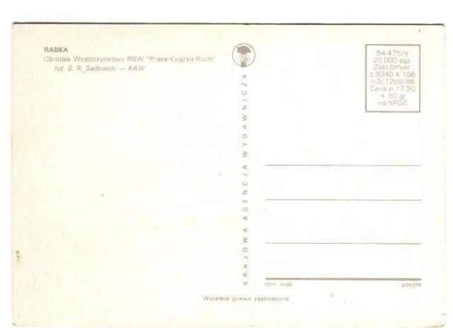 Wczasy w PRL stare pocztówki 187