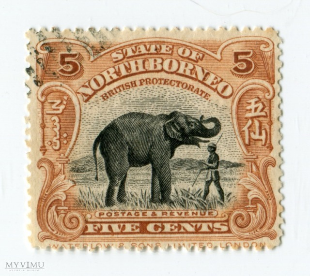 Znaczek Pocztowy Borneo Północne 15