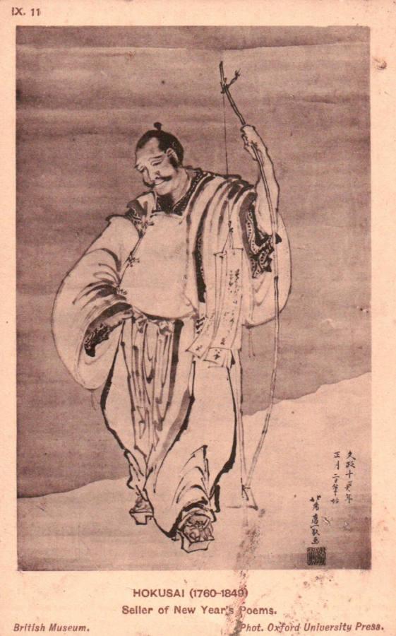 Katsushika Hokusai (1760-1849) Sprzedawca Noworocznych Wierszy, British Museum - Stara pocztówka c. 1930