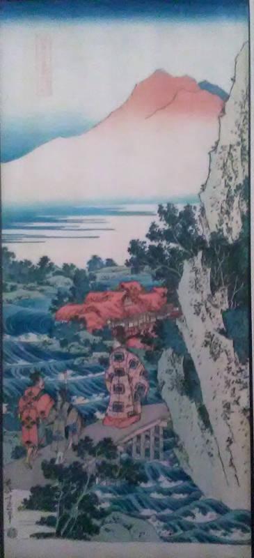 Katsushika Hokusai Poeta Harumichi-no Tsurayuki podziwiający krajobraz; cykl - prawdziwe zwierciadło chińskiej i japońskiej poezji, drzeworyt barwny c. 1833-1834