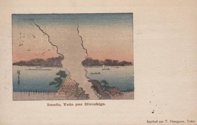 Stara pocztówka japońska c. 1905 Utagawa Hiroshige Imado Yedo wydanie T. Hasegawa Tokio awers