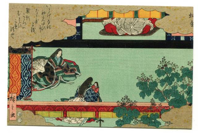 Utagawa Hiroshige Cesarska Konkubina Kiritsubo prezentuje cesarzowi małego Hikaru, czyli księcia Genji z cyklu Pięćdziesiąt cztery księgi powieści o Genji, 1852 awers
