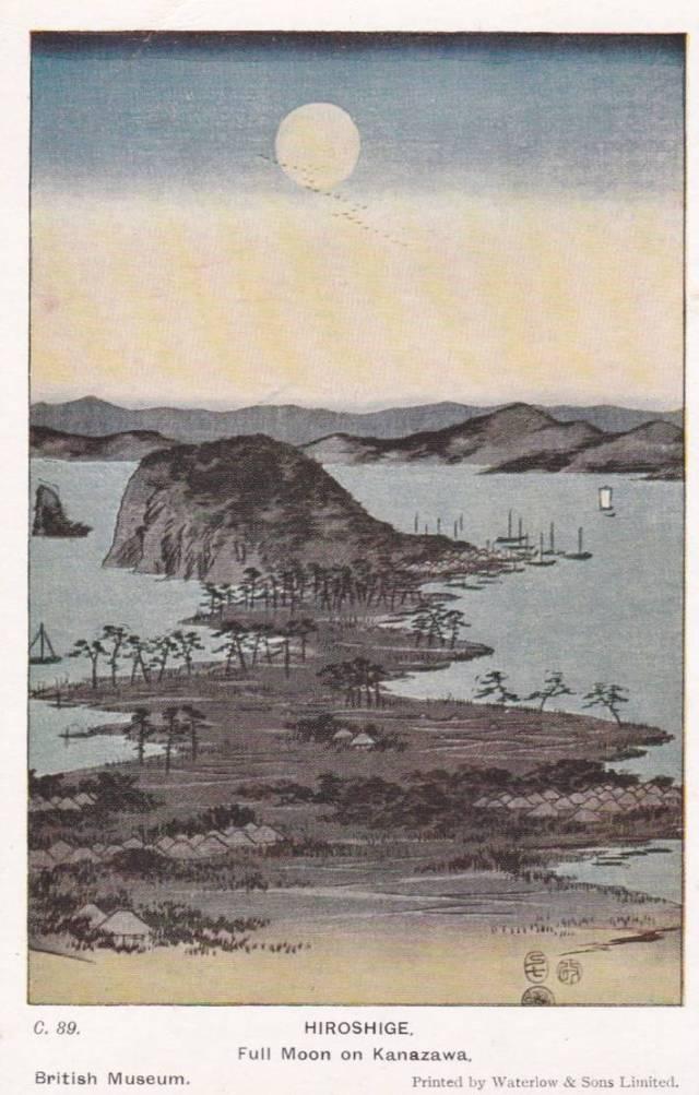 Utagawa Hiroshige Pełnia księżyca nad Kanazawą - stara pocztówka artystyczna c. 1930